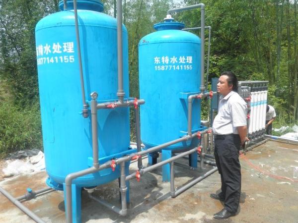 大塘鎮飲水工程